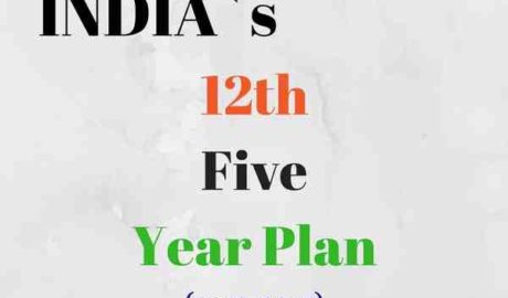 12th five year plan india